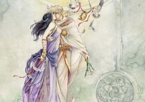 Ljubav sa Druge Strane
